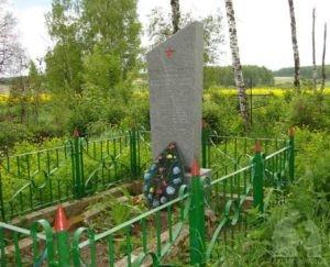 деревня Крутая, братская могила