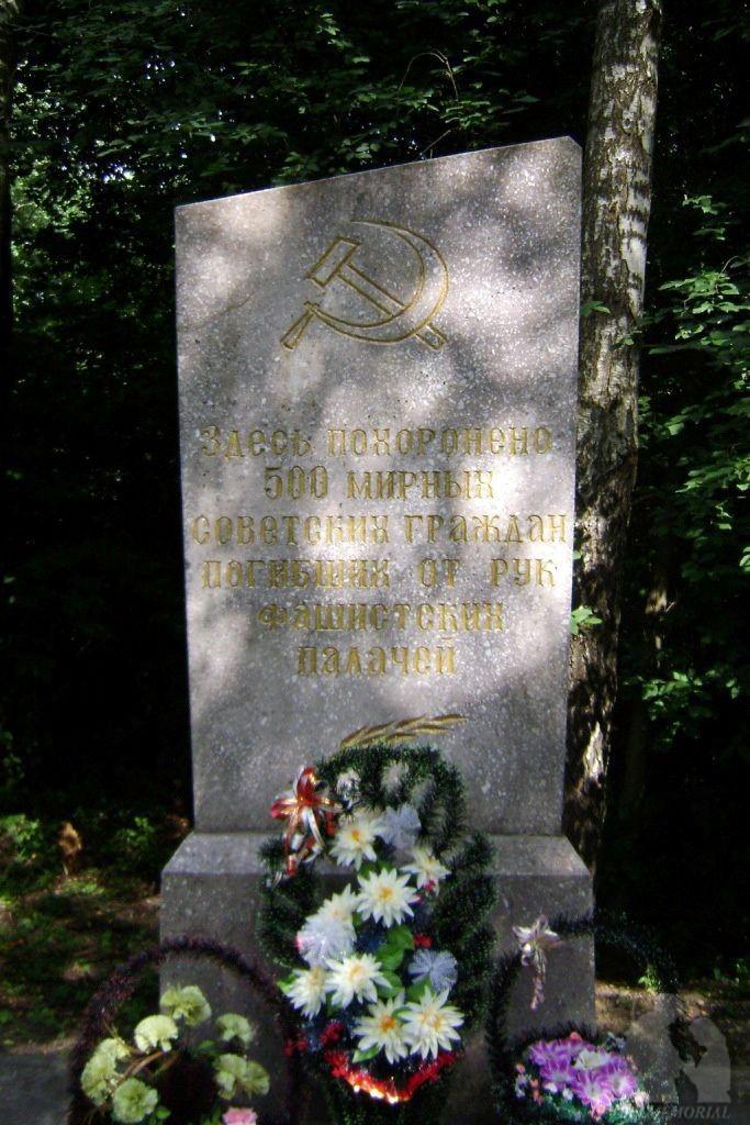 братская могила в деревне печковка