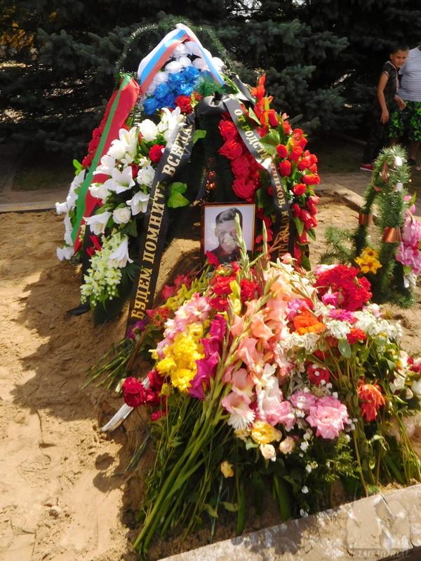 Захоронение Голикова И.Т. в г.п. Телеханы