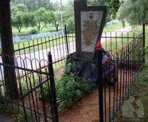 Селец, Влинское захоронение №4551