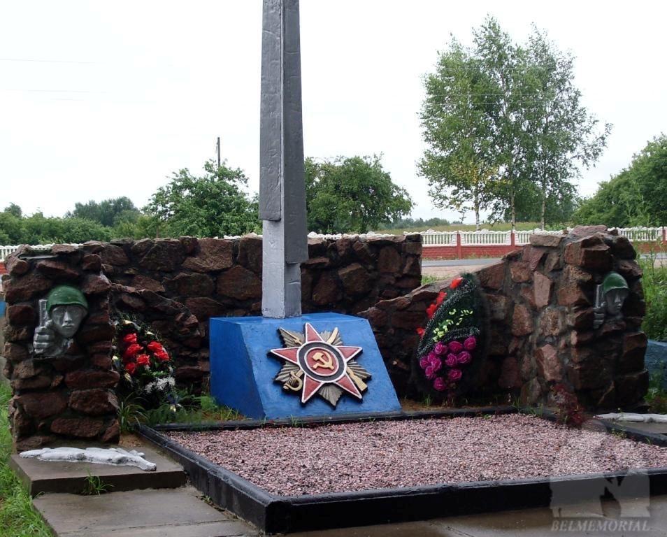 Селец, Братская могила №4850
